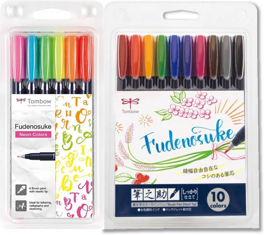 Tombow Fudenosuke Sert Uç Brush Pen 16'lı Tam Renk Kalem Seti